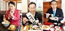 """福井県知事選3候補の""""勝負メシ"""""""