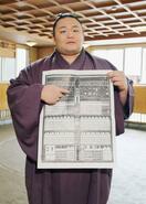 新大関朝乃山「本土俵で相撲を」