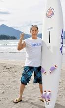 79歳、趣味ウインドサーフィン