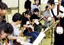 三味線の音、児童に新鮮 県応援事業 片桐さん(福…
