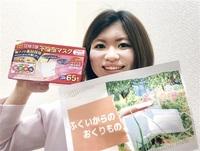 県の購入あっせん活用 2箱目マスク施設に 福井大医学部生、寄付募る 「余る分を社会に役立てよう」