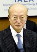 IAEA、天野事務局長が辞意