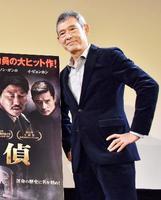 韓国映画「密偵」のトークイベントに登場した鶴見辰吾=東京都内