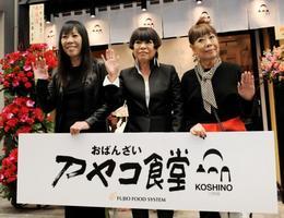 記者会見後撮影に応じる(右から)コシノヒロコさん、ジュンコさん、ミチコさん=26日午後、大阪府岸和田市