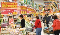 MEGAドンキUNY開店 生鮮食品、豊富に安く 家電、雑貨含め10万点 家族層狙う 福井・飯塚