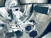 日本製AIロボ、宇宙基地で実験