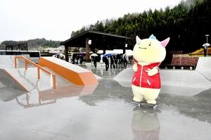 新設されたスケートパーク=4月10日、福井県福井市真栗町のふくい健康の森