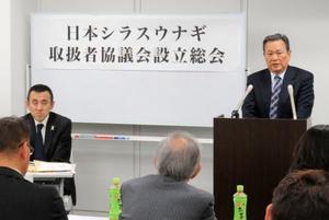 「日本シラスウナギ取扱者協議会」の設立総会=16日午後、東京・新橋