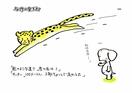 与作と楽太郎(109)