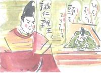 桔梗の覇道_明智光秀(227) 最終章 謀反【17】 作・早見俊