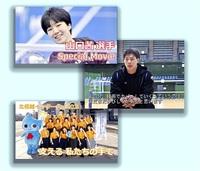 インターハイ 動画で応援 運営の高校生インタビュー 五輪向け 山口、清水選手も