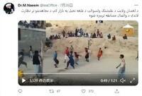 「大型サイド」アフガン反政府武装勢力タリバン スポーツに寛容姿勢?