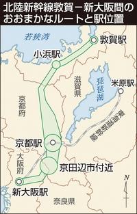 北陸新幹線、東小浜駅周辺に新駅
