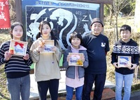「城山愛」を卒業児童に 志比小学習の場、木で写真立て 永平寺町住民グループ手作り みんなで読もう