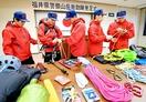 増える山岳事故備え県警が救助隊