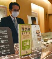 宿泊税が導入された福岡市のホテル=1日午後