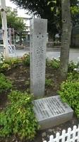 矢来公園には「小浜藩邸跡」「杉田玄白生誕の地」と書かれた石碑が立つ