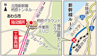 柿原トンネル敦賀方面の工事再開