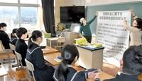 架空請求被害防止中学生が方策探る 勝山北部中で授業