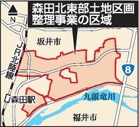 森田北東部、区画整理で人口2.6倍