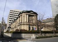 日銀、北海道の景気判断引き上げ