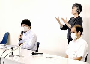 新型コロナウイルスに関する福井県の記者会見=8月7日、福井県庁