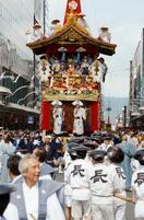 祇園祭の山鉾、都大路進む