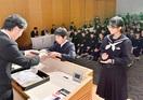 県小・中生科学アカデミー賞 104人4団体4校…