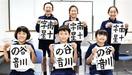 明るい雰囲気 筆走る 坂井市兵庫 コミュニティ…