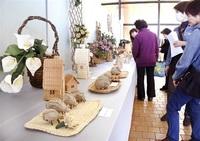 籐工芸や絵画力作500点展示 鯖江のいきがい講座
