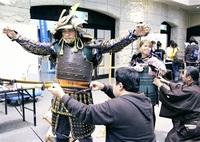 嶺南の外国人 武道体験 敦賀でつどい 市民と交流