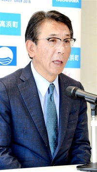 第三者委は来月発足 金品受領問題 委員2人選任 高浜町