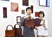 越前和紙と仏壇漆 インテリアに融合 鯖江、きょうから作品展