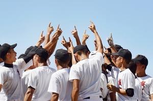 敦賀高校野球部