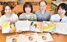 和紙の技伝承 物語を絵本に 仁愛大教授、学生2作…