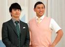 オードリー、ラジオで結婚発表の岡村隆史を祝福 春…