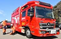 南越消防組合に新型救助工作車