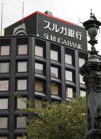 スルガ銀の一部業務停止を検討