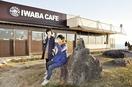東尋坊を望む「岩場カフェ」人気