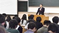 労働に関する法律 学生200人学ぶ 福井工大でセミナー