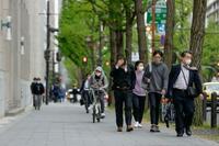大阪、過去最多1130人感染