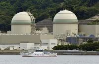 高浜原発4号、31日に原子炉起動