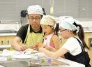 和菓子作り、お父さんと挑戦