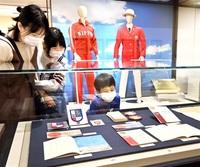64年東京五輪熱気伝える 企画展に選手制服や記事 県立歴史博