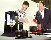 漆黒の茶箱披露 日本文化発信に一役 越前漆器協組など発表会