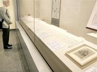 思想家横井小楠に焦点 市立歴博 没後150年で所蔵資料展