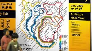 「虎党」が作った驚き路線図アート
