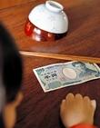 子供の貧困、福井は20人に1人