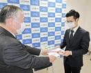 寄付 ■世灯会が仁愛大に200万円