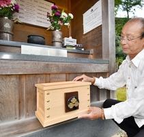朝倉義景の墓所に設置された新しいさい銭箱=福井県福井市城戸ノ内町の一乗谷朝倉氏遺跡
